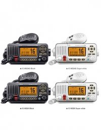 Icom M324G VHF Fixed Mount Marine Radio
